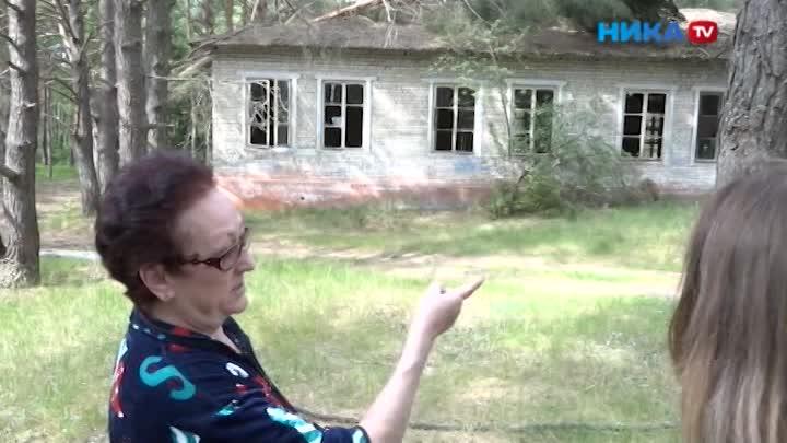 30 лет семья живет взаброшенном пионерлагере «Дружба»