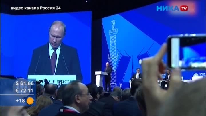 Создавать экономику доверия призвал Владимир Путин