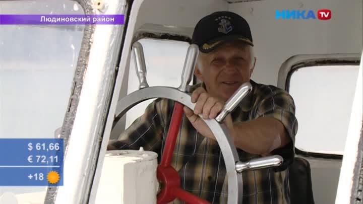 66-летний старичок вышел вплаванье: История Людиновского теплохода