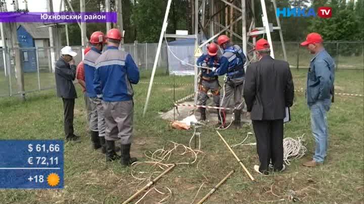 Калужские энергетики провели соревнования попрофессиональному мастерству