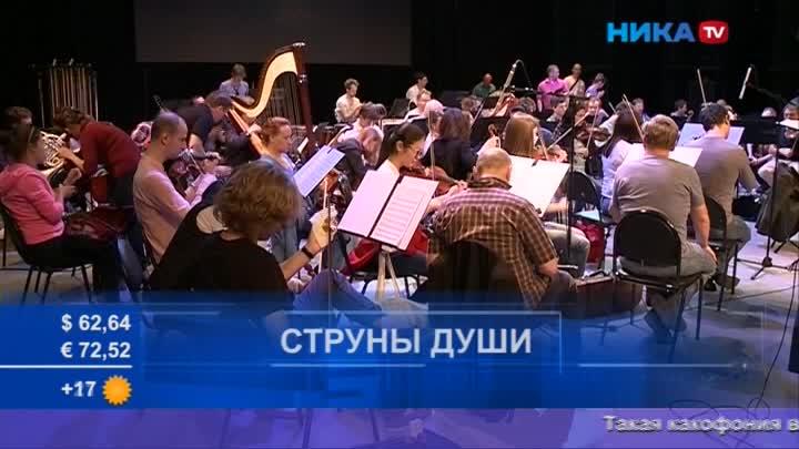 Вдень открытия «Мира гитары» прозвучали две премьеры концертных программ