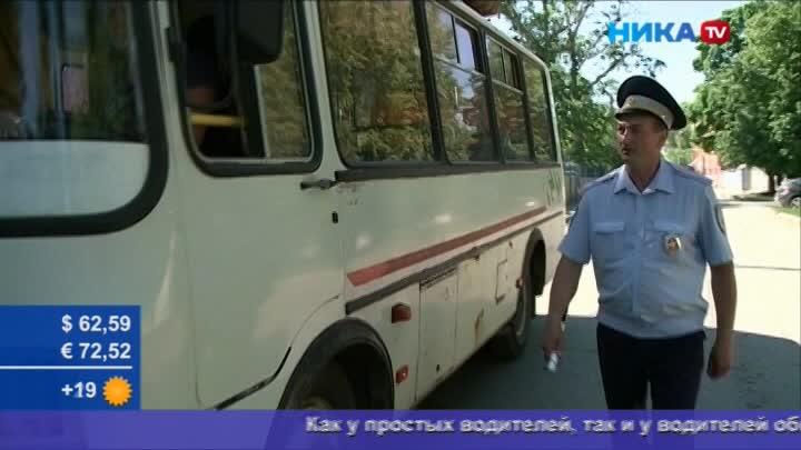 Вопрос безопасности: ВКалужской области проверяют общественный транспорт