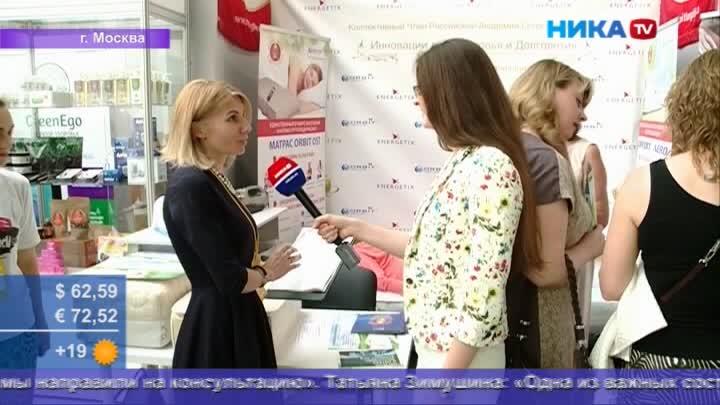 Калужане приняли участие в форуме «Здоровье нации – основа процветания России»