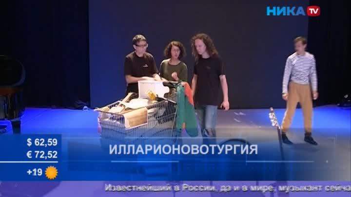 Музыкальный спектакль показали во второй день фестиваля «Мир Гитары»