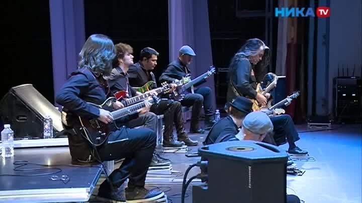 Оркестром электрогитар завершился «Мир Гитары»