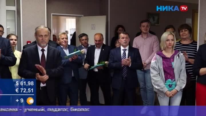 КоДню эколога: Сергей Алексеев иещё 15 человек наДоске почёта в«Зелёном» ведомстве