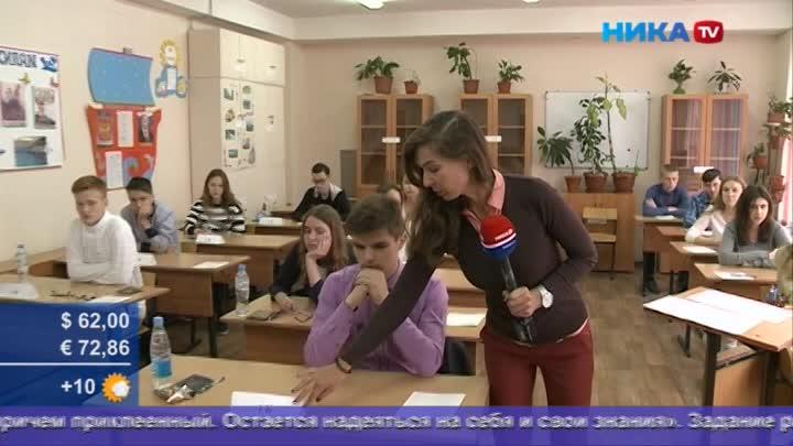 В день рождения Пушкина выпускники сдавали ЕГЭ по русскому языку