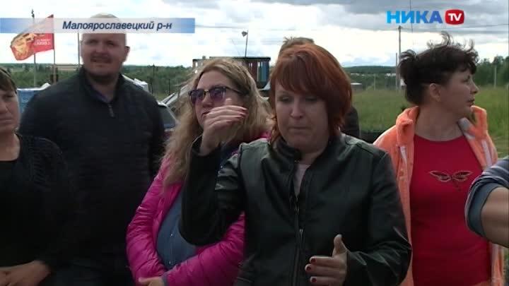 Многодетные семьи Малоярославецкого района четыре года ждут дорогу и не могут начать строительство домов