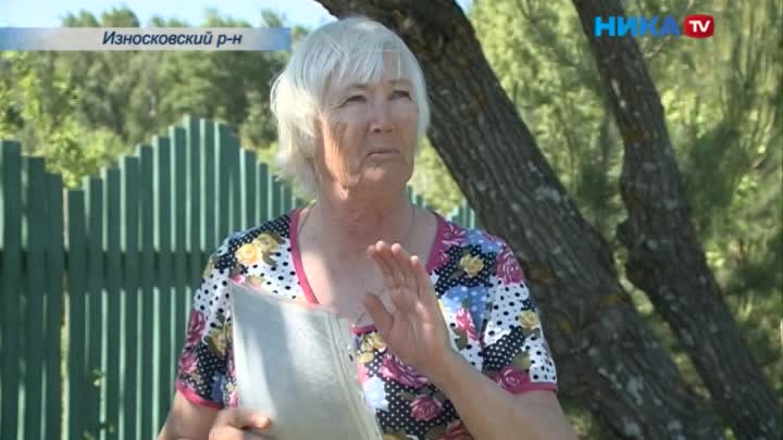 Устали рубить дрова: Жители Извольска немогут пользоваться газом, хотя газопровод всего внескольких метрах