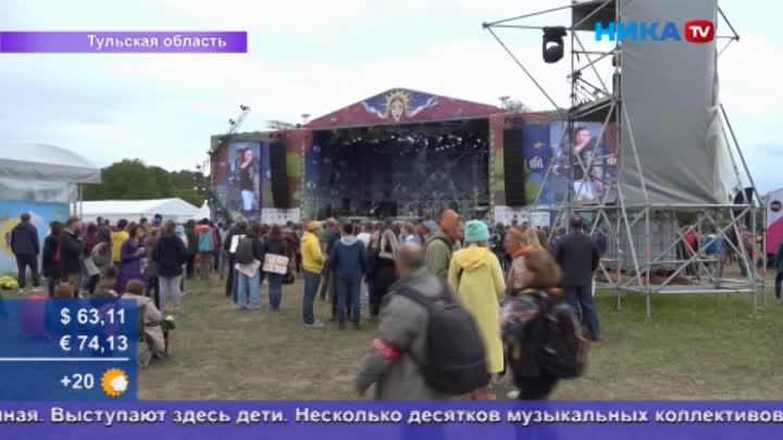Три дня вотрыве: Тысячи калужан побывали нафестивале «Дикая Мята»