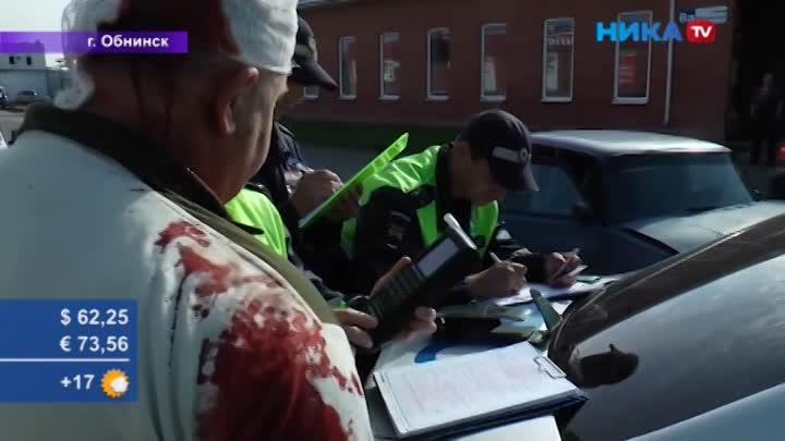 Виновник ДТП в Обнинске поплатился за нарушение правил дорожного двиижения