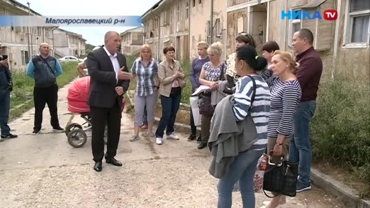 Сбежали отпожаров вразруху: Жители Малоярославца теряют надежду