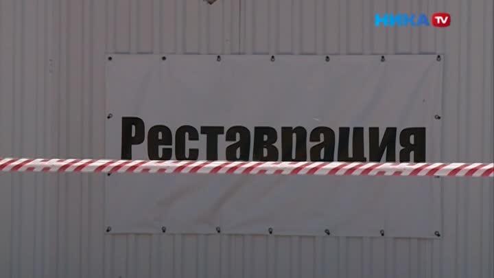Реставрация: сквер 50-летия ВЛКСМ около года обнесен забором