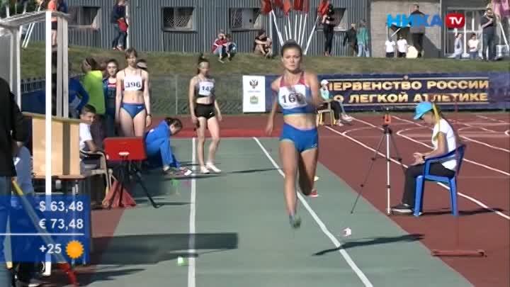 Сотни российских легкоатлетов состязались вКалуге