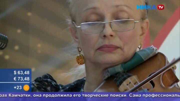 Памяти скрипача-инноватора: Впарке исполнили произведения Дениса Феофентова