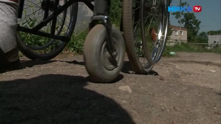 Разбитая дорога против инвалида: Из-за ухабов вРосве трудно передвигаться наколяске