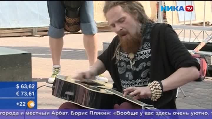 «Комета вникуда» направлялась вКрым, нопопути дала концерт вКалуге