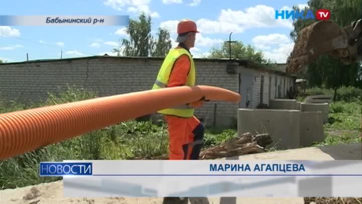 Нечистотам своя дорога: Вмикрорайоне Бабынино появится канализация