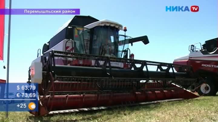 Уникальные сельхозкультуры иновейшую технику представили наДне поля