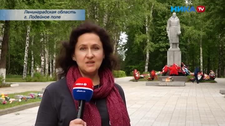 Стартовала вторая экспедиция проекта Ники ТВ«Водном окопе»