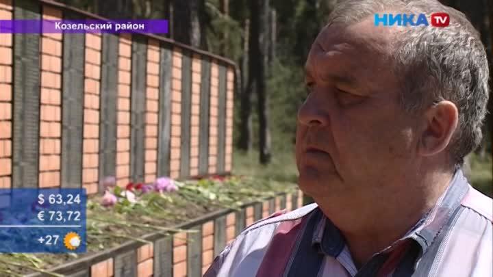 Житель Козельского района самостоятельно благоустроил братское захоронение