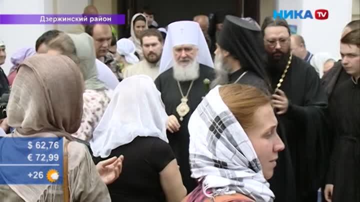 Многочисленных гостей ипаломников встретили вДзержинском районе