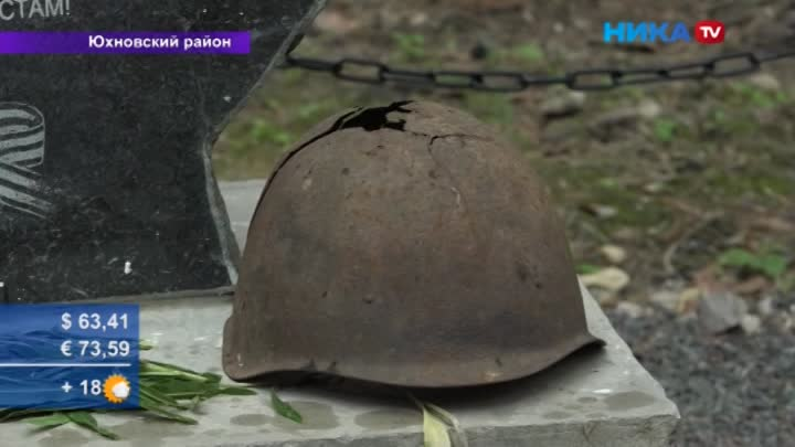 Памятник вособом месте особым бойцам: Вдеревне Барсуки увековечили подвиг мотострелковой бригады