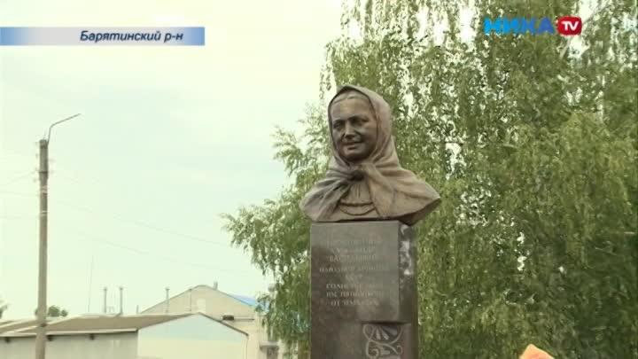 Землячка вбронзе: К100-летию народной артистки вБарятино установили памятник