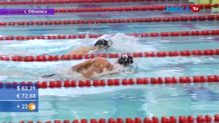 Заплыли запять медалей наКубке России поплаванью