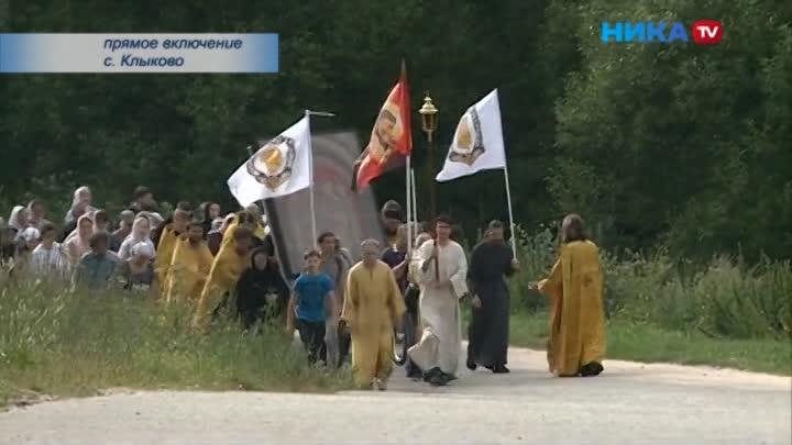 Царские дни вКалуге: Всероссийская акция проходит вобласти