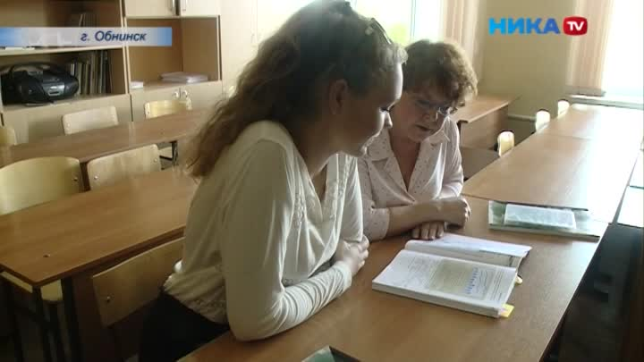 Укротительница ЕГЭ: 387 баллов из400 возможных набрала гимназистка изОбнинска