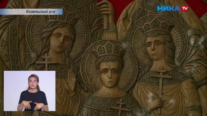 20-ти километровый крестный ход: паломники прошли собразом Николая IIизКалуги вКлыково