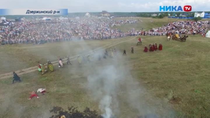 Москва гостила вКалуге: Культурно-исторический праздник собрал всех вДзержинском районе