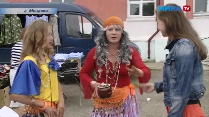 Оранжевое настроение Мещовска: Город отпраздновал юбилей