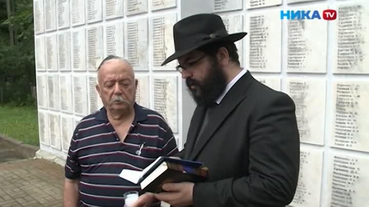 Встреча спустя годы: ИзИзраиля вКалугу приехали наместо захоронения своего родственника