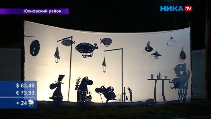 Смотри, неусни: ВЮхновском районе проходит фестиваль «Бессонница»