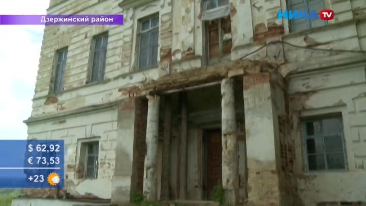 Художественным пленэром спасти дом Щепочкина