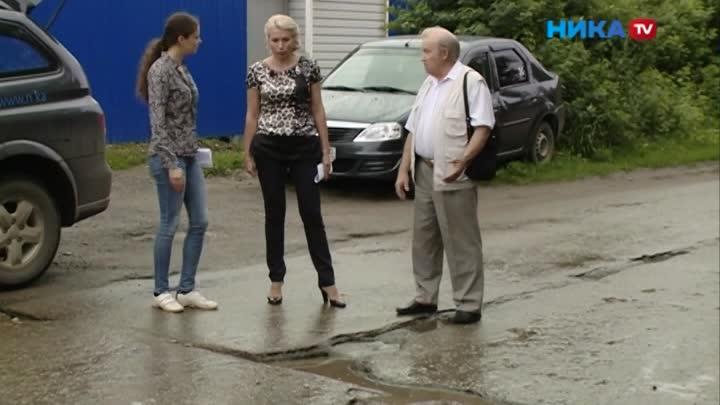 Забытые Малинники: Жители микрорайона немогут добиться ремонта дорог