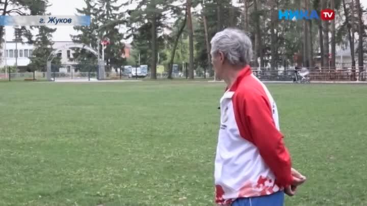 Атлет из Жукова в свои 80 лет бросает вызов молодым спортсменам