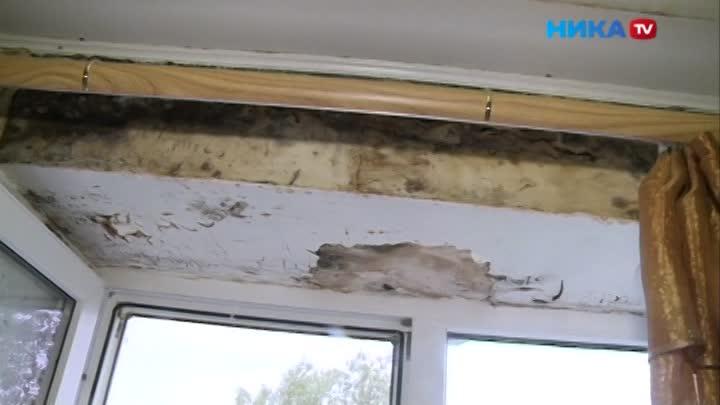 Дождливая погода вквартире: Водном издомов вРосве крышу ремонтируют два года