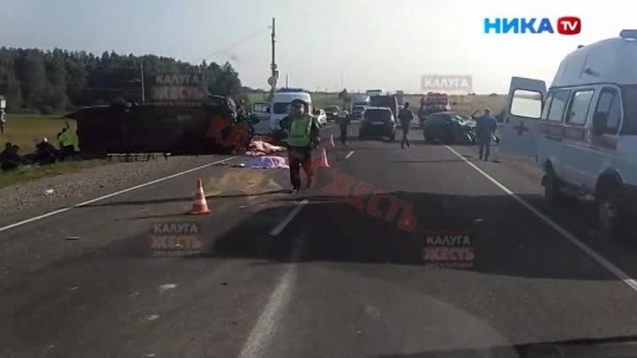 Количество жертв массовой аварии на М-3 возросло до восьми человек. Шестеро погибших – граждане Молдовы