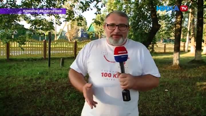 Ника собирает урожай: Первый день медиатура прошел вСпас-Деменске