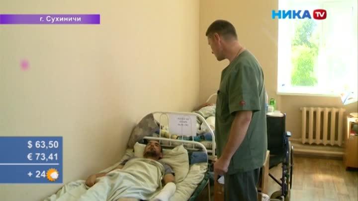 Пережившие катастрофу: Семеро пострадавших вжутком ДТП натрассе М3 проходят лечение