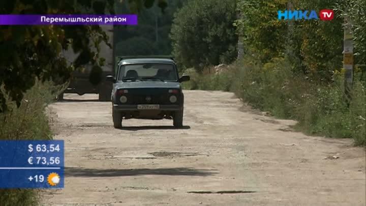 Ямы ицены растут: Вдеревню Будаково уже 6 лет недождутся ремонта дороги
