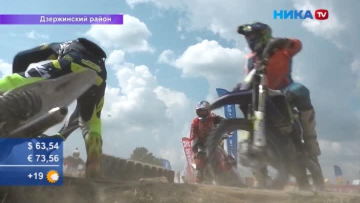 Буйные мотоциклисты: ВДзержинском районе прошли соревнования экстремального эндуро