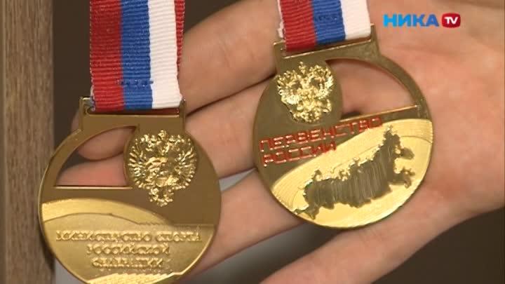 Спортсмен изКалуги готов выступить всборной напаралимпийских играх