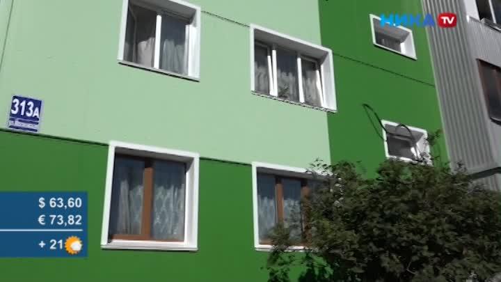 Нанотехнологии наслужбе ЖКХ: Фасады калужских домов ремонтируют инновационными панелями