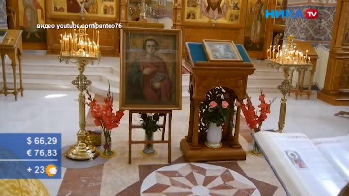 Целитель души итела: Почему вбольницах устанавливают часовни святому Пантелеимону?