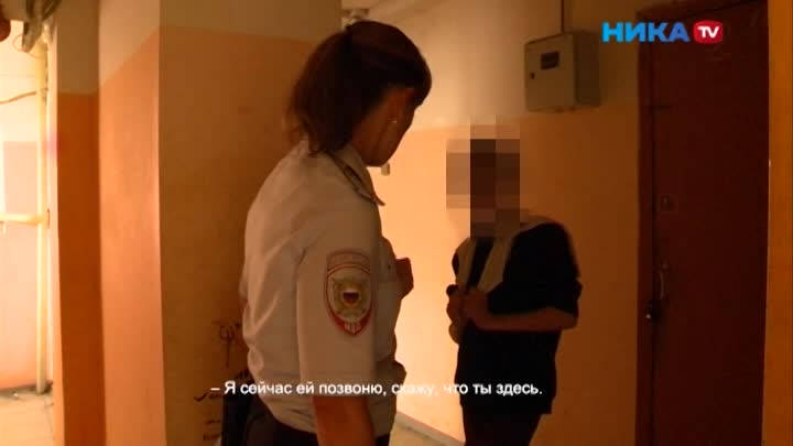 Детские забавы инедетские нарушения: Инспекторы ПДН провели рейд понесовершеннолетним