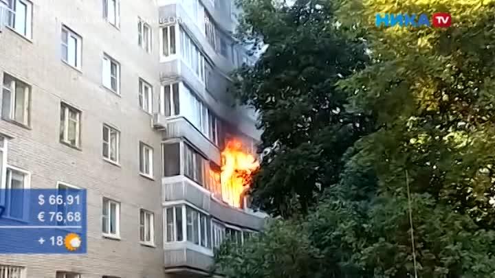 Эвакуировали весь подъезд водном издомов Обнинска из-за непотушенной сигареты